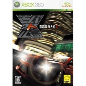 中古XBOX360ソフト 首都高バトルX|suruga-ya