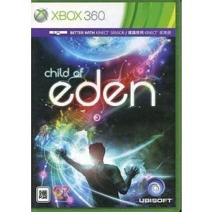 中古XBOX360ソフト アジア版 Child of Eden(国内版本体動作可)|suruga-ya