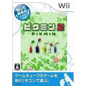 中古Wiiソフト Wiiであそぶ ピクミン2