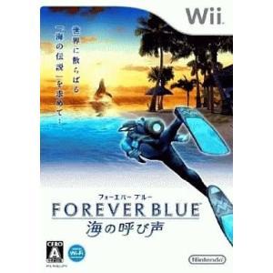 中古Wiiソフト フォーエバーブルー 海の呼び声