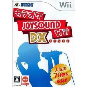 中古Wiiソフト カラオケJOYSOUND Wii DX [ソフト単品]