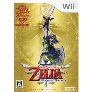 中古Wiiソフト ゼルダの伝説 スカイウォードソード (状態:スペシャルCD欠品)