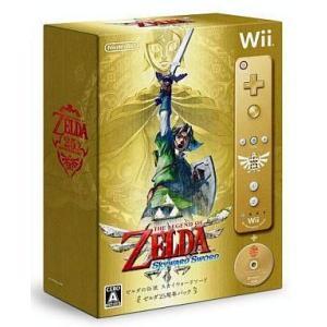 中古Wiiソフト ゼルダの伝説 スカイウォードソード[限定版]