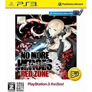 【PS3】マーベラス ノーモア★ヒーローズ レッドゾーン エディション [PlayStation3 the Best]の商品画像|ナビ