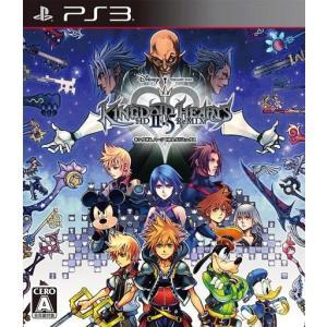 中古PS3ソフト キングダムハーツ -HD 2.5リミックス...