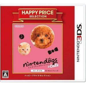 新品ニンテンドー3DSソフト Nintendogs + Cats トイプードル&Newフレンズ[ハッピープライスセレクション]