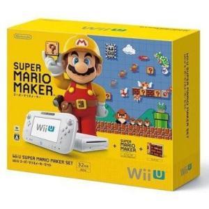 中古WiiUハード WiiU本体 スーパーマリオメーカーセット