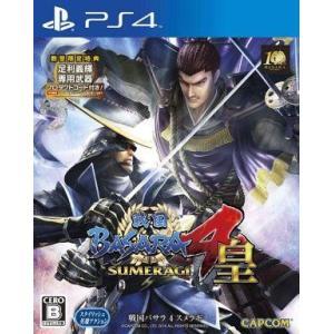 中古PS4ソフト 戦国BASARA4 皇 [通常版]