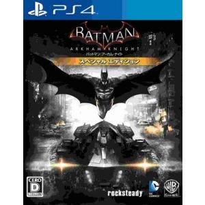 中古PS4ソフト バットマン:アーカム・ナイト スペシャル・エディション
