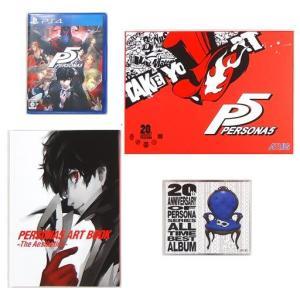 中古PS4ソフト ペルソナ5 20thアニバーサリー・エディション|suruga-ya