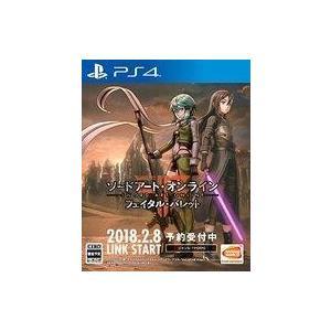 新品PS4ソフト ソードアート・オンライン -フェイタル・バレット- [通常版]|suruga-ya