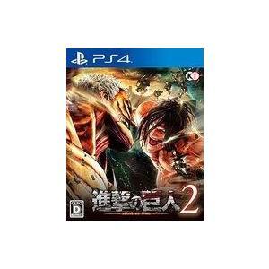 中古PS4ソフト 進撃の巨人2 [通常版]|suruga-ya