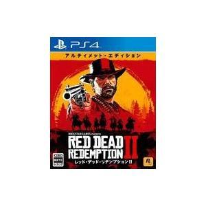 中古PS4ソフト レッド・デッド・リデンプション2 アルティメット・エディション|suruga-ya