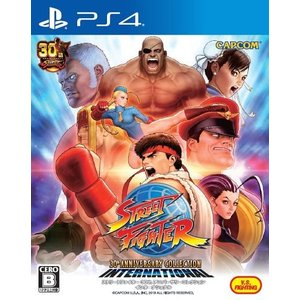 新品PS4ソフト ストリートファイター 30th アニバーサリーコレクション インターナショナル|suruga-ya