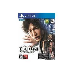 新品PS4ソフト JUDGE EYES 死神の遺言|suruga-ya