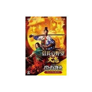 新品PS4ソフト 信長の野望 大志 with パワーアップキット プレミアムBOX|suruga-ya