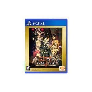 新品PS4ソフト ソードアート・オンライン フェイタル・バレット COMPLETE EDITION|suruga-ya