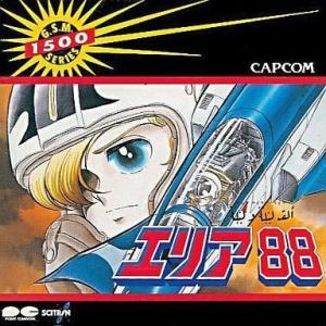 中古アニメ系CD エリア88(アルフ ライラ ワ ライラ) / CAPCOM|suruga-ya