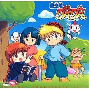 中古CDアルバム 魔法陣グルグル オリジナル・サウンドトラック vol.2