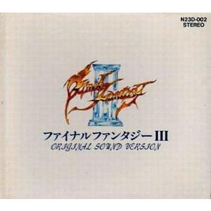 中古CDアルバム FINAL FANTASY III オリジナルサウンドバージョン suruga-ya