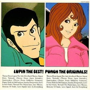 中古アニメ系CD LUPIN THE BEST! PUNCH THE ORIGINALS|suruga-ya