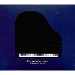 中古アニメ系CD FINAL FANTASY IX ピアノ・コレクションズ