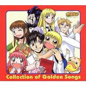 中古アニメ系CD 金色のガッシュベル!! Collection of Golden Songs|suruga-ya