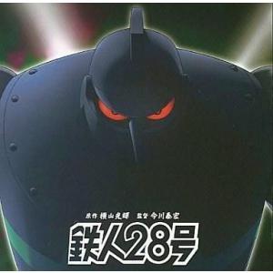 中古アニメ系CD 六本木男声合唱団/鉄人28号 進め正太郎|suruga-ya