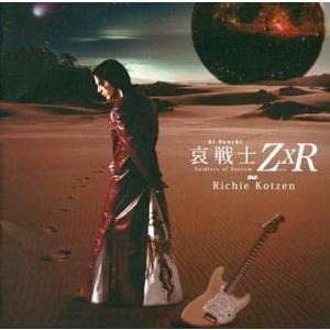 中古アニメ系CD Richie Kotzen / 哀 戦士・ZXR|suruga-ya