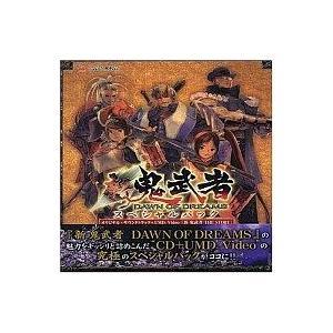 中古アニメ系CD 新 鬼武者 スペシャルパック オリジナル・サウンドトラック + U