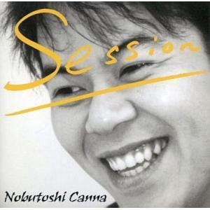 中古アニメ系CD 神奈延年/Session