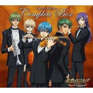 中古アニメ系CD 金色のコルダ〜primo passo〜 クラシック・コレクション コンプリートBOX|suruga-ya