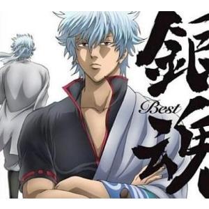 中古アニメ系CD 銀魂BEST|suruga-ya