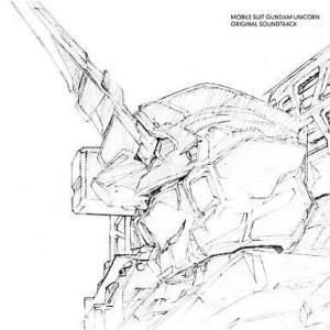 中古アニメ系CD 機動戦士ガンダムUC オリジナル・サウンドトラック|suruga-ya