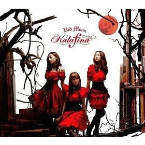 中古アニメ系CD Kalafina / Red Moon[DVD付限定盤]|suruga-ya