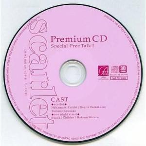 中古アニメ系CD scarlet Premium CD special Free Talk!! suruga-ya