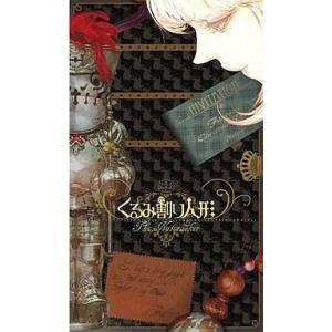 中古アニメ系CD 絵本つき クラシックドラマCD チャイコフスキー:くるみ割り人形|suruga-ya