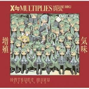 中古アニメ系CD HMOとかの中の人。 / 増殖気味 X□MULTIPLIES[初回限定盤]|suruga-ya
