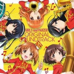 中古アニメ系CD TVアニメ「ガールズ&パンツァー」オリジナルサウンドトラック suruga-ya