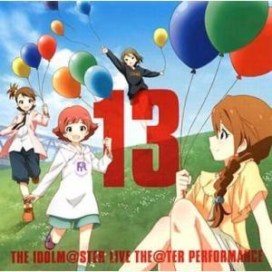 中古アニメ系CD 『アイドルマスター ミリオンライブ!』THE IDOLM@STER LIVE THE@TER PERFORMANCE 13|suruga-ya