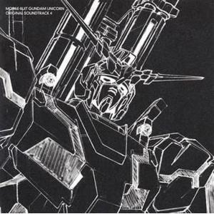 中古アニメ系CD 機動戦士ガンダムUC オリジナルサウンドトラック4