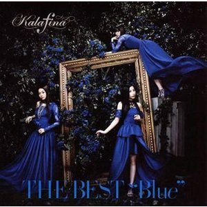 中古アニメ系CD Kalafina / THE BEST[Blue盤][通常盤]
