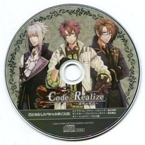 中古アニメ系CD Code:Realize -創世の姫君- ステラセット特典録り下ろしスペシャルボイスCD