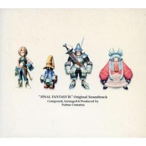中古アニメ系CD FINAL FANTASY IX オリジナルサウンドトラック[通常盤]