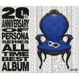 CDP-02879 PS3・PS4ソフト「ペルソナ5」の20thアニバーサリー・エディション特典CD...