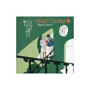 中古アニメ系CD 三枝成章 / ハートカクテル Vol.5|suruga-ya
