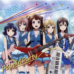 中古アニメ系CD Poppin'Party / ときめきエクスペリエンス! 〜TVアニメ「BanG Dream!」オープニングテーマ|suruga-ya