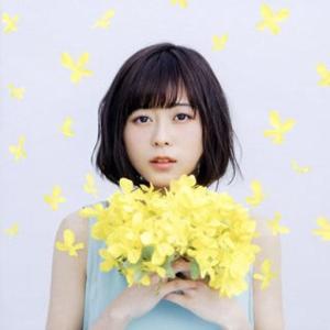 中古アニメ系CD 水瀬いのり / Innocent flower[BD付初回限定盤]