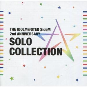 中古アニメ系CD THE IDOLM@STER SideM 2nd ANNIVERSARY SOLO COLLECTION [アイドルマスター|suruga-ya
