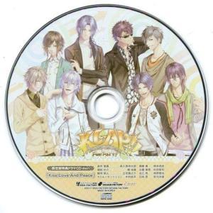 中古アニメ系CD KLAP!! 〜Kind Love And Punish〜 Fun Party 限...